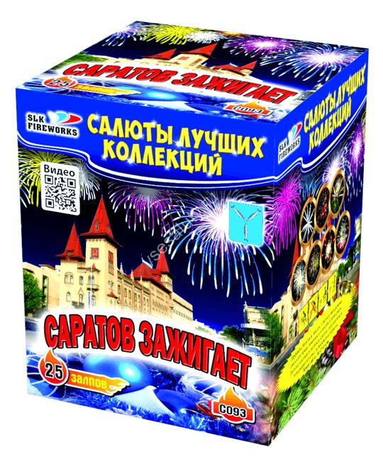 Магазин Фейерверки Саратов