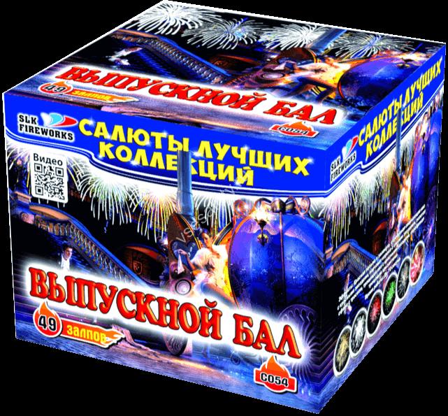 574148c25fd Купить фейерверк Выпускной бал на 49 выстрелов